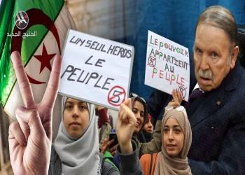 الدلالة الأهم لما جرى في الجزائر