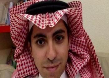 الأمم المتحدة تطالب بسرعة الإفراج عن رائف بدوي