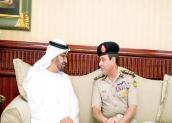 الإمارات تقول لا خطط لمساعدات مالية جديدة لمصر