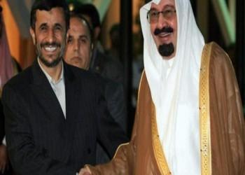 غريغوري غوس: التقارب السعودي - الإيراني.. حوافز وعوائق