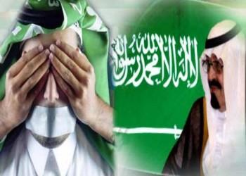 السعودية تصعد آليات رقابة واصطياد النشطاء