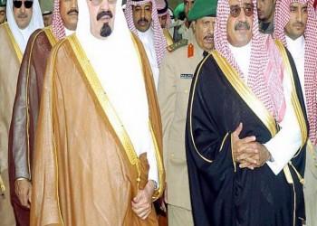 تعيين نائب لولي العهد يثير فورة معارضة نادرة بالسعودية