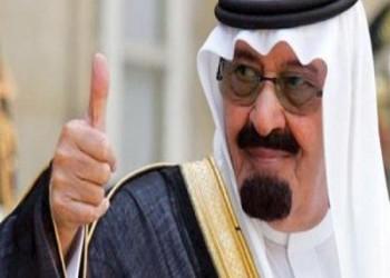 السعودية: فصل أى موظف حكومي ينتقد سياسة الدولة أو يلومها!