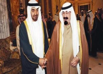 العاهل السعودي يلتقى ولى عهد أبوظبى في الدار البيضاء