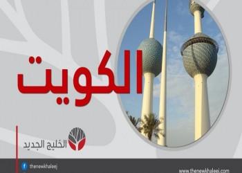 """أزمة """"الشريط المسجل"""" تعاود بلبلة المشهد السياسي بالكويت"""