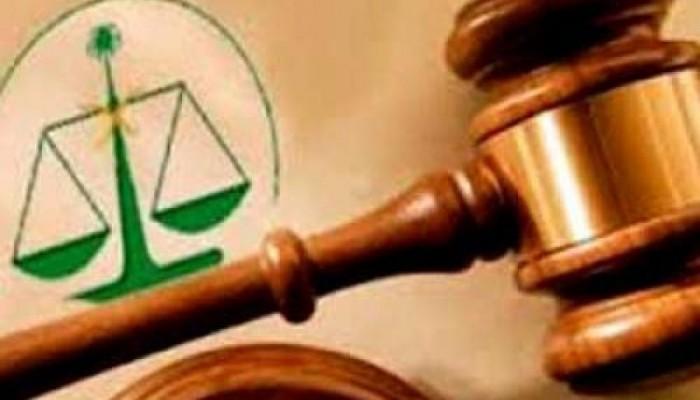 وزارة العدل السعودية تهدد بسحب تراخيص 3 محامين