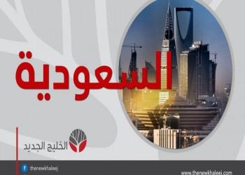 السعودية: إنشاء مدينة صناعية جديدة بتكلفة 800 مليون دولار