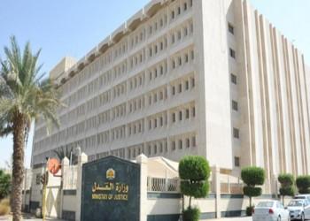 تغريم محامين سعوديين مليون ريال لانتقادهم نظام العدالة بالمملكة