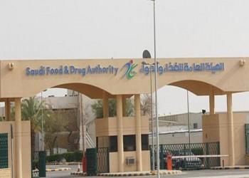 السعودية تستورد 70% من احتياجاتها من الأغذية الجاهزة