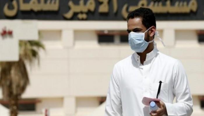 الإخفاقات المؤسسية تكبل مقاومة السعودية لفيروس كورونا