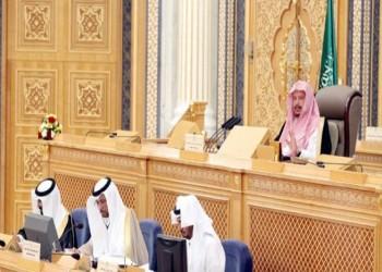 مجلس الشورى السعودي يرفض تمرير اتفاقية العمالة الإندونيسية