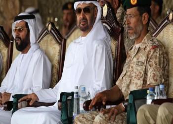 """اتفاق بين الإمارات والولايات المتحدة لـ""""قطع التمويل عن الإرهاب"""""""
