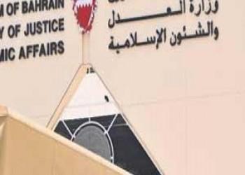 العدل البحرينية تشدد علي الأئمة عدم التعليق علي أحداث العراق