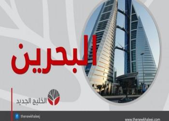 برلماني بحريني: نسب ما يجري فى العراق لداعش يلوي عنق الحقيقة