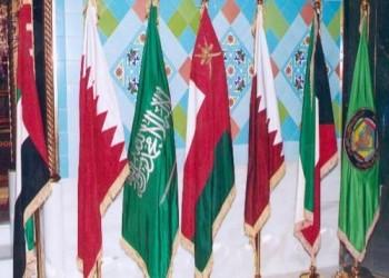بسبب انتقاداته للبحرين .. التعاون الخليجي يؤجل لقاءه بالاتحاد الأوروبي