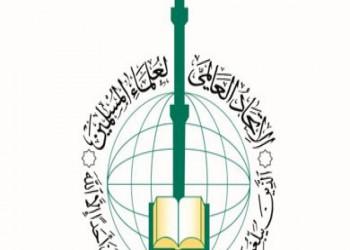 الاتحاد العالمي لعلماء المسلمين يدعو لحماية السنة ويفتي بوجوب وحدة العراق