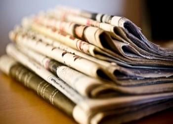 عناوين الصحف الخليجية الصادرة صباح اليوم