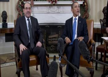 سمدار بيري: خيانة العم الأمريكي