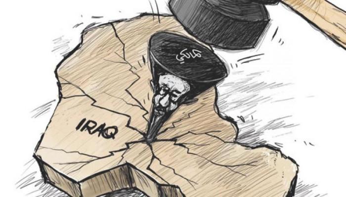 هل بات العراق مقسما فعليا؟!