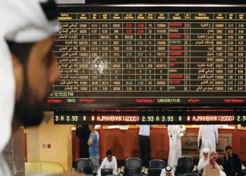 تراجع أسواق الأسهم في الخليج أمس الاثنين وأرابتك تدفع دبي للهبوط