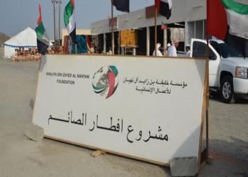 """تجويع المعتقلين مستمر.. مؤسسة خليفة: """"إفطار صائم"""" في 56 دولة"""