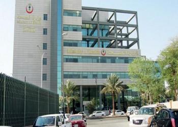 «وحدوا سعر الدواء» حملة للمطالبة بتفعيل التسعيرة الخليجية الموحدة