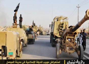 بعد هدوء العاصفة .. الموصل تنتظر ما سيجلبه حكم الدولة الإسلامية