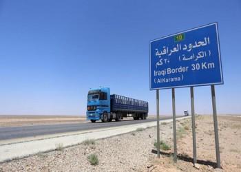 """الحدود الأردنية مفتوحة وسط مخاوف من """"الدولة الإسلامية"""""""