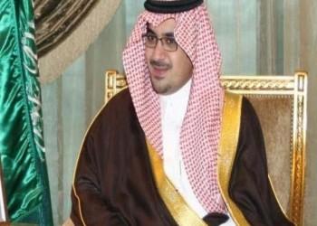 السعودية: إعفاء نواف بن فيصل من رئاسة رعاية الشباب