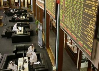 بورصة دبي تتراجع مع هبوط سهم «أرابتك» مجددا