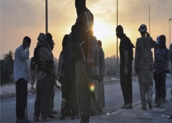 """""""شكرا لله على السعوديين"""": الدولة الإسلامية والعراق والدروس المستفادة"""