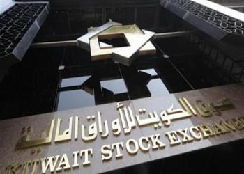 بورصة الكويت تنهى تعاملاتها على انخفاض مؤشرها السعري وارتفاع الوزني