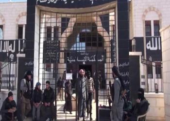 """الدولة الإسلامية تعلن قيام """"الخلافة"""" وتبايع """"البغدادي"""" خليفة للمسلمين"""