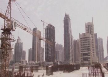 دولة الإمارات تتصدر الشرق الأوسط في استثمارات البنية التحتية