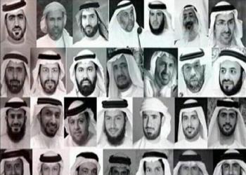 عام من الحكم عليهم .. العفو الدولية: على الإمارات الإفراج عن سجناء الرأي