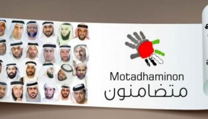 بعد عام من المحاكمة الجائرة .. نشطاء يطالبون بالإفراج عن معتقلي الإمارات