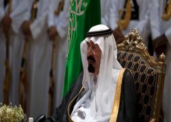 التمويل السعودي لتنظيم داعش