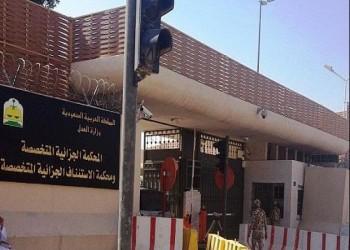 جزائية جدة تدين 4 سعوديين بالسعي للقتال في العراق