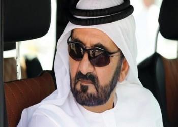 بن راشد:  الإمارات بخير وأجهزتنا الأمنية والعسكرية علي أتم استعداد