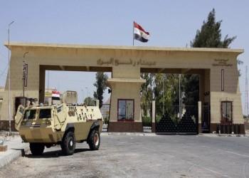 """""""العفو الدولية"""" تدعو مصر والاحتلال الإسرائيلي لتسهيل دخول الإمدادات الإنسانية"""