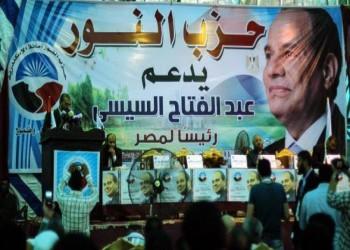 في مصر السيسي: السلفيون بيادق السعودية
