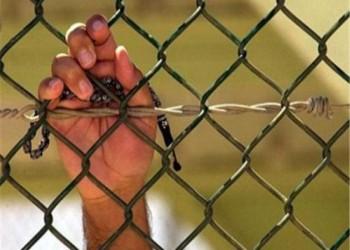 أكثر من 2700 موقوفا بسجون المباحث السعودية