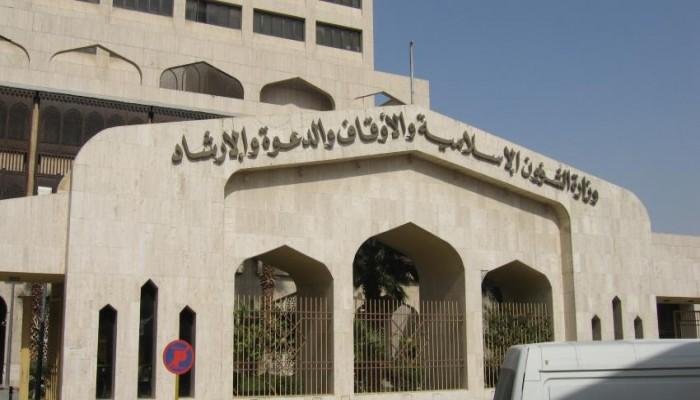 السعودية تخضع 17 خطيبا للتحقيق لعدم تجريم حادثة شرورة بخطبة الجمعة