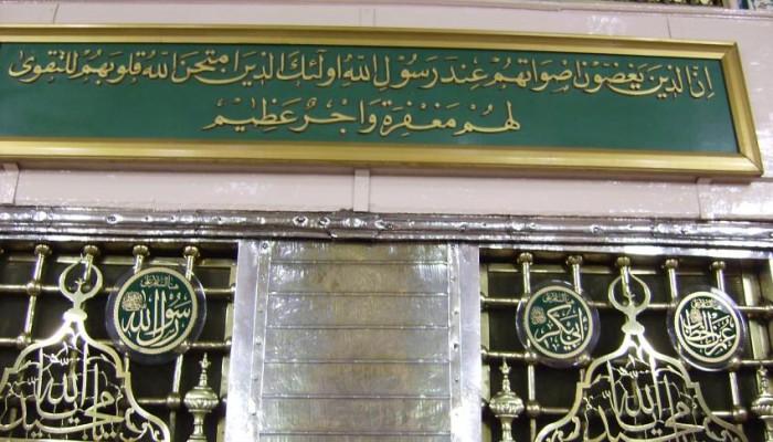 السعودية تضع 8 ضوابط للاعتكاف بالمسجد النبوى