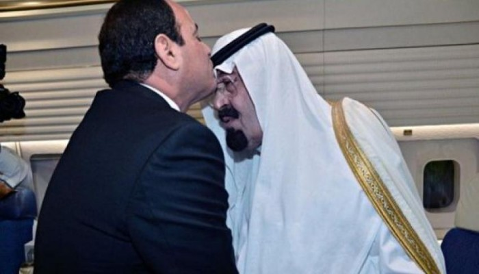 السعودية تنشئ مدينة طبية جديدة بمكة وأخري بمصر