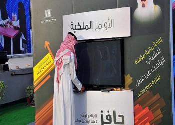 العمل السعودية تنفق 15 مليار ريال سنويا وعدد العاطلين تجاوز 2.5 مليون