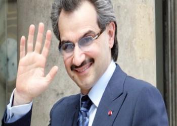 مؤسسة «بن طلال» تطلق سراح 1059 سجينا في السعودية ومصر من سجناء الحق