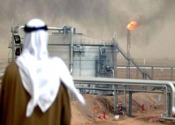 التوترات السياسية تسبب تراجع أسعار النفط العالمي