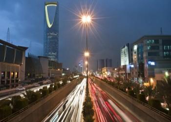 البورصة السعودية تصعد مع خطة لفتح السوق أمام المستثمرين الأجانب