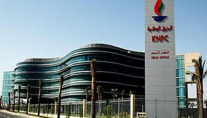 الكويت تضاعف طاقة مصافي النفط بـ 17 مليار دولار